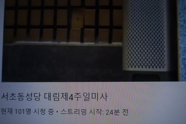 20201220 11시교중미사-0601.jpg