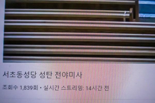 20201224성탄 전야미사-0765.jpg